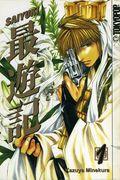Saiyuki TPB (2004 Tokyopop Digest) 1-REP