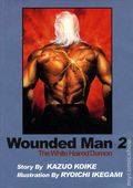 Wounded Man The White Haired Demon GN (2001-2005 Comics One Digest) 2-1ST