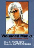 Wounded Man The White Haired Demon GN (2001-2005 Comics One Digest) 8-1ST