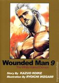 Wounded Man The White Haired Demon GN (2001-2005 Comics One Digest) 9-1ST