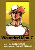 Wounded Man The White Haired Demon GN (2001-2005 Comics One Digest) 7-1ST
