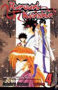 Rurouni Kenshin GN (2003-2006 Shonen Jump Edition Digest) 4-REP