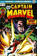 Captain Marvel (1968 1st Series Marvel) Mark Jewelers 36MJ