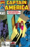 Captain America (1968 1st Series) JC Penney Reprint 371