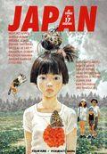 Japan As Viewed By 17 Creators TPB (2005) 1-REP