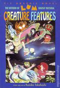 Return of Lum Urusei Yatsura Creature Features TPB (1997) 1-1ST