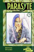 Parasyte GN (1998-2003 Mixx/Tokyopop) Premium Edition 2-1ST
