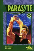 Parasyte GN (1998-2003 Mixx/Tokyopop) Premium Edition 6-1ST