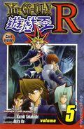 Yu-Gi-Oh R GN (2009-2010 Digest) 5A-1ST
