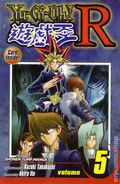 Yu-Gi-Oh R GN (2009-2010 Digest) 5B-1ST