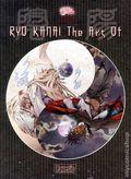 Art of Ryo Kanai SC (2010 Pavesio) 1-1ST