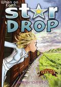 Stardrop GN (2010-2017 An I Box Digest) 1-1ST