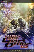 Battle Angel Alita Last Order TPB (2003-2014 Viz Digest) 13-1ST
