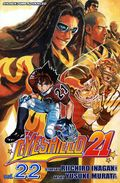 Eyeshield 21 TPB (2005-2011 Digest) 22-1ST