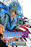 Eyeshield 21 TPB (2005-2011 Digest) 14-1ST