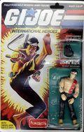 GI Joe Action Figure (1993 Funskool Reissue Edition) 6441