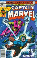 Captain Marvel (1968 1st Series Marvel) Mark Jewelers 58MJ