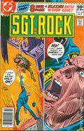 Sgt. Rock (1977) Mark Jewelers 345MJ
