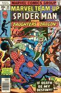 Marvel Team-Up (1972 1st Series) Mark Jewelers 64MJ