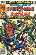 Marvel Team-Up (1972 1st Series) Mark Jewelers 81MJ