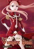 Dance in the Vampire Bund GN (2008-2013 Seven Seas Digest) 13-1ST