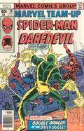 Marvel Team-Up (1972 1st Series) Mark Jewelers 56MJ