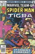 Marvel Team-Up (1972 1st Series) Mark Jewelers 67MJ