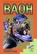 Baoh TPB (1995 Viz Digest) 2-1ST