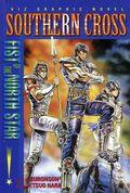Fist of the North Star Southern Cross TPB (1997 Viz Digest) 1-1ST