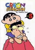 Crayon Shinchan GN (2002 Comics One Edition) 8-1ST