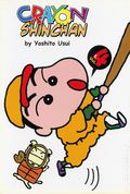 Crayon Shinchan GN (2002 Comics One Edition) 4-1ST
