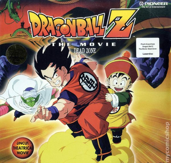 Comic Books In Dragon Ball Z Laserdisc