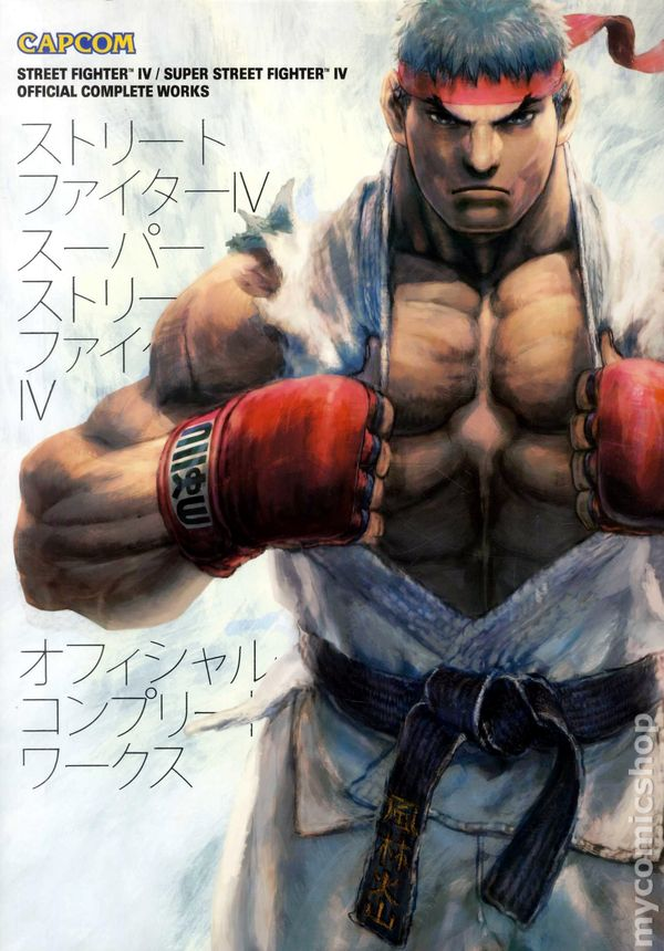 Street fighter ex sakura kasugano uncensored - 1 2