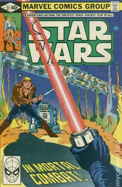 STAR WARS #37 MARVEL COMICS DECEMBER 2017