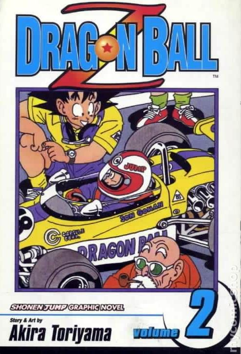 dragon ball z tpb 20032006 shonen jump edition digest