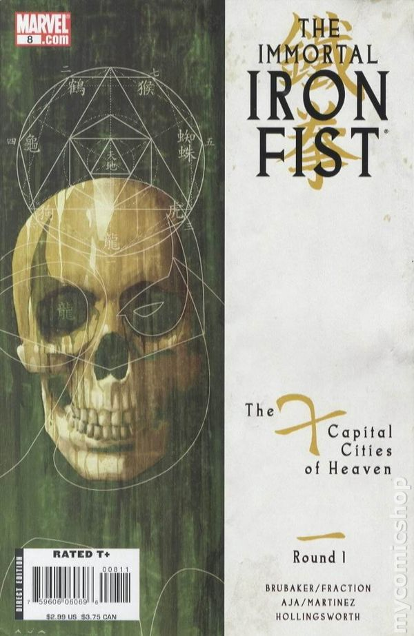 Reserve, book of iron fist