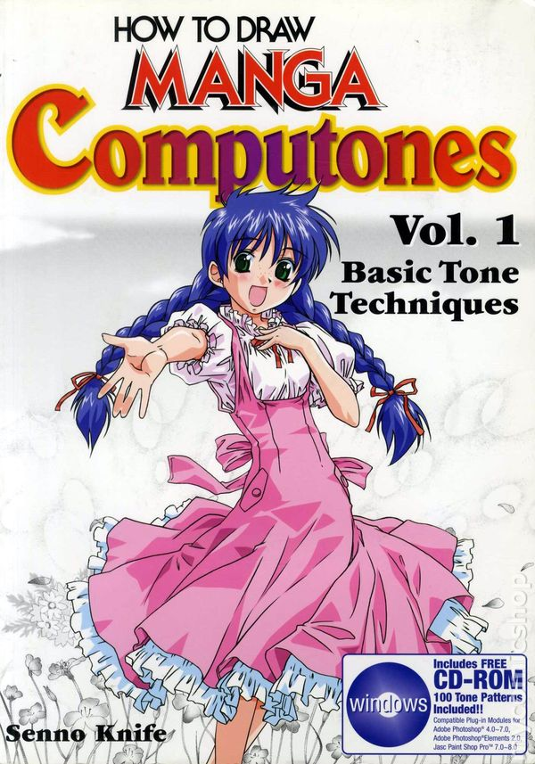 How to draw manga computones sc 2005 1b 1st