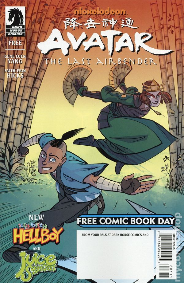Avatar The Last Airbender 2014 Dark Horse Free Comic