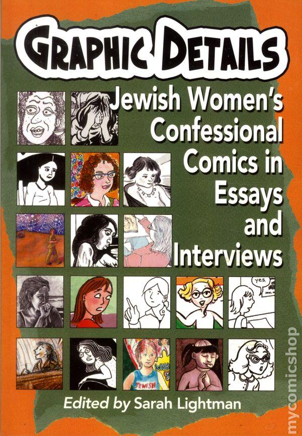 cite comic essay