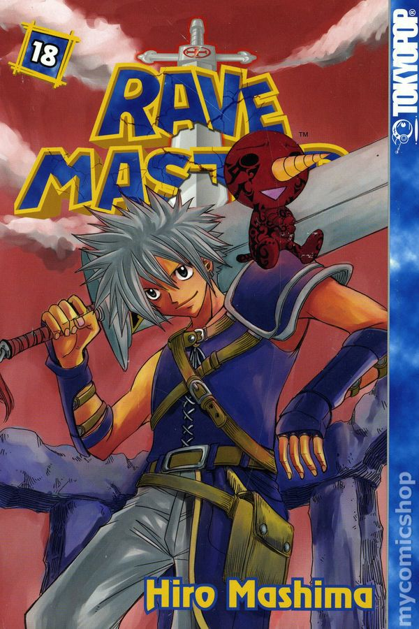 Rave Master GN 2003 2009 Digest 18 REP