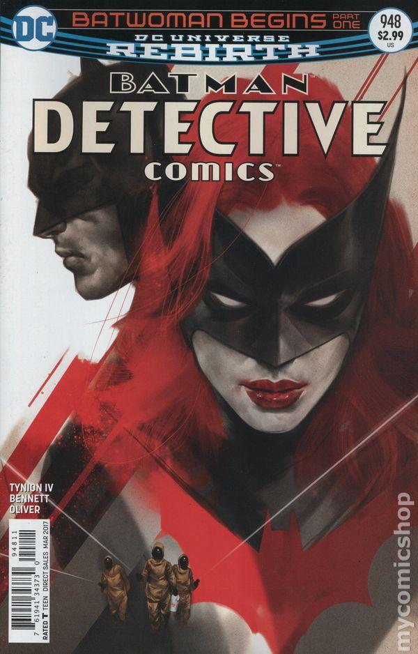 Detective Comics #948A
