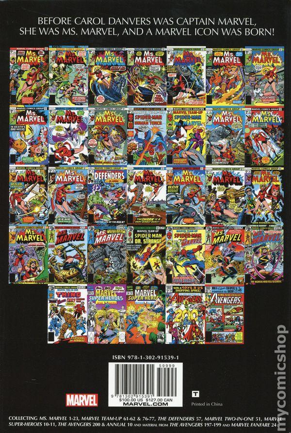 Captain Marvel Ms Marvel A Hero Is Born Omnibus Hc 2019 Marvel Comic Books