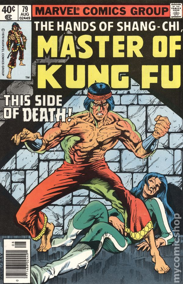 Master of Kung Fu #85 FN 1980 Stock Image