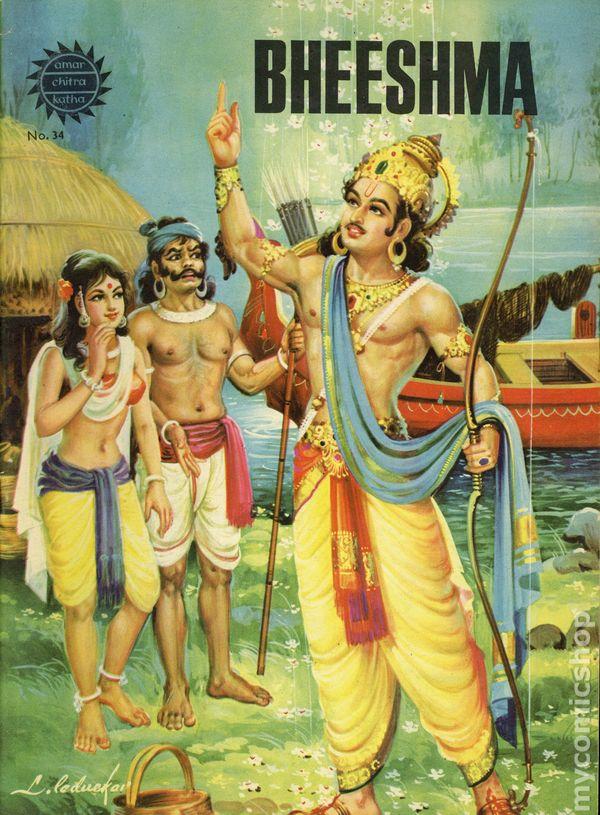 Amar Chitra Katha Indian Series 1967 India Book House Comic Books