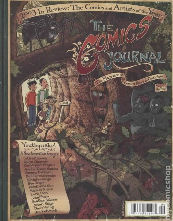 Comics Journal #259 (April 2004)