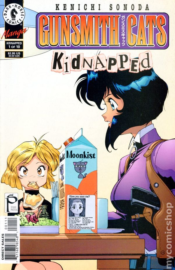 Gunsmith Cats Kidnapped (1999) comic books