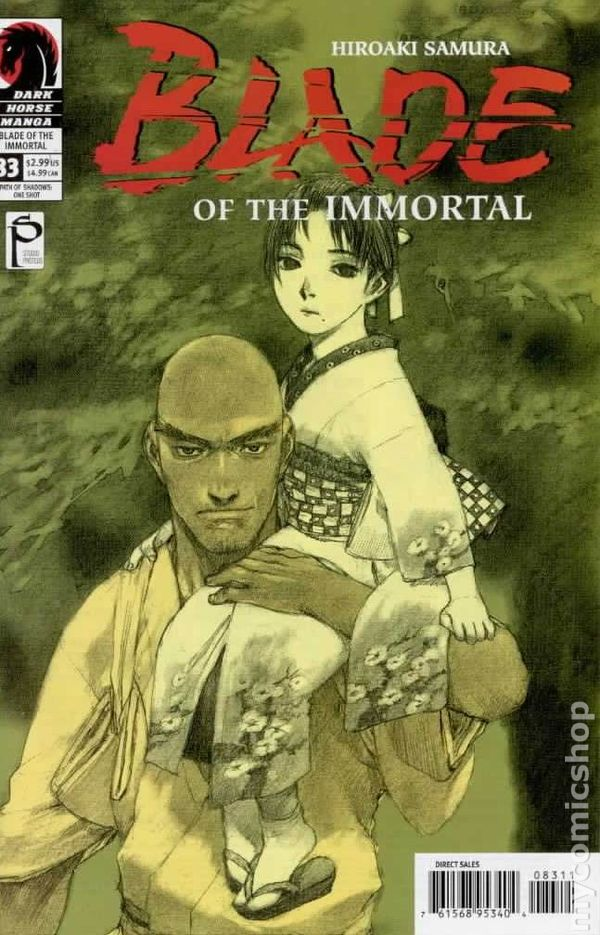 Blade of the Immortal, Book 14: Last Blood