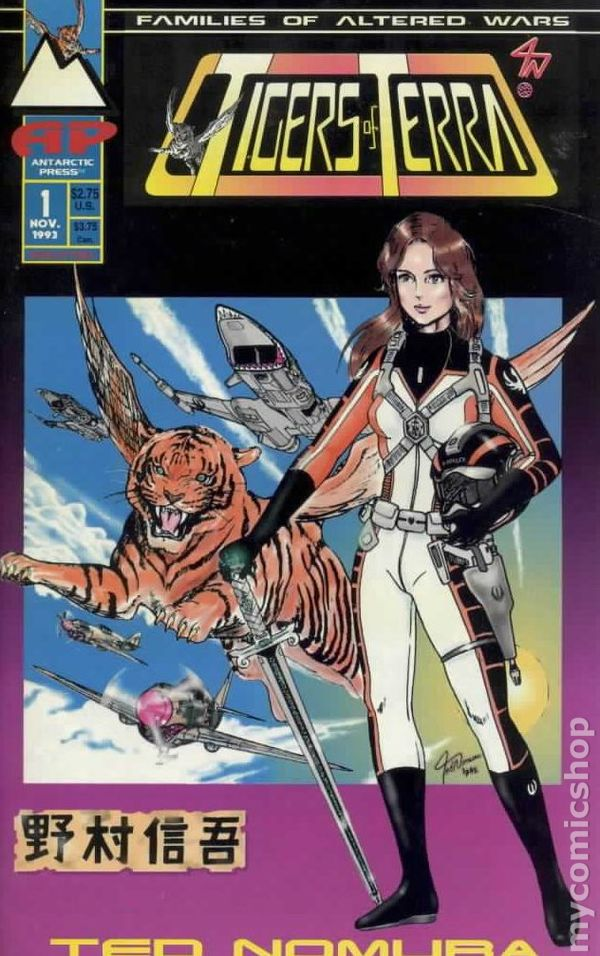 Tigers Of Terra Comic Books Issue 1