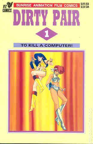 Dirty Pair Anime Comics (1994) comic books