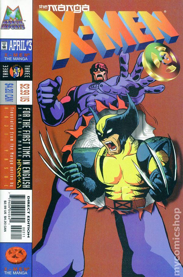 X Men The Manga 1998 3